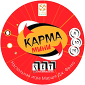 Фотография Карма мини (Karma mini) [=city]
